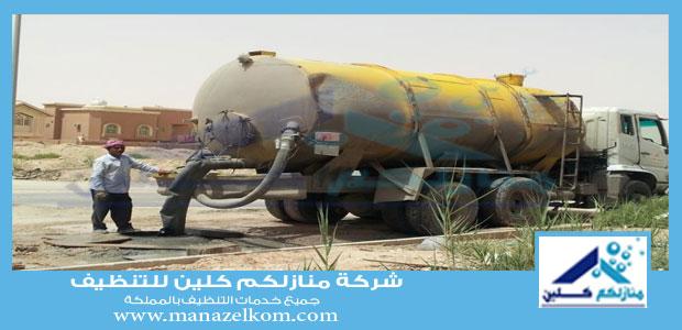 مجاري-الرياض