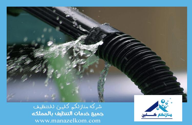 حل ارتفاع فاتوره المياه