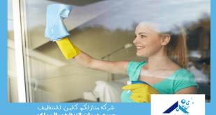 شركة تنظيف عماله نسائيه بالرياض
