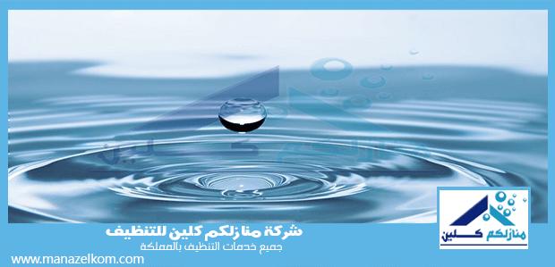 شركة حل ارتفاع فاتورة المياه بالرياض