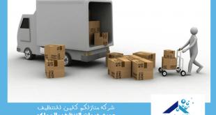 شركة نقل اثاث داخل وخارج المملكه