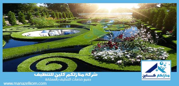 شركة تنسيق وتنظيف حدائق بالرياض