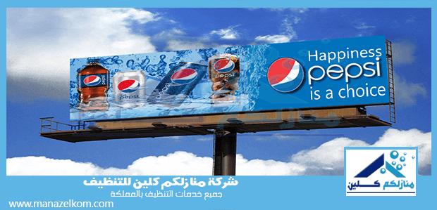 شركة تنظيف لوحات إعلانية بالرياض