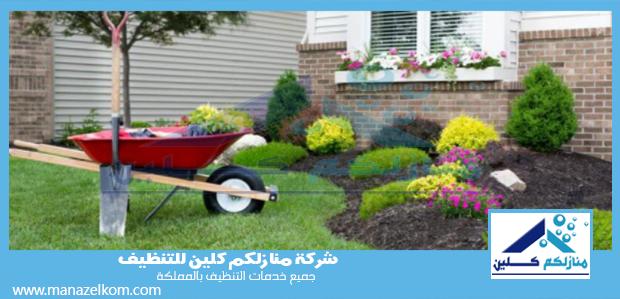شركة تنسيق وتنظيف حدائق بالقصيم