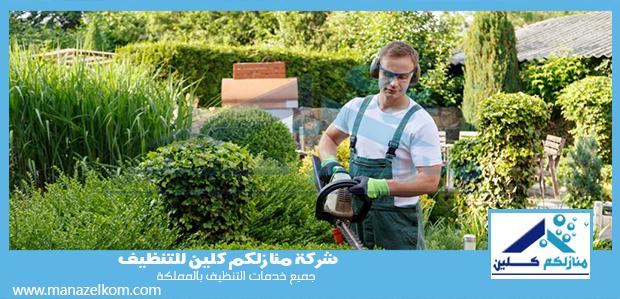 شركة تنسيق وتنظيف حدائق بالدمام