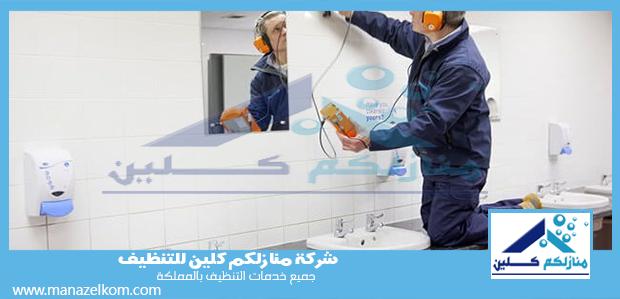 شركة حل ارتفاع فاتورة المياه بالقصيم